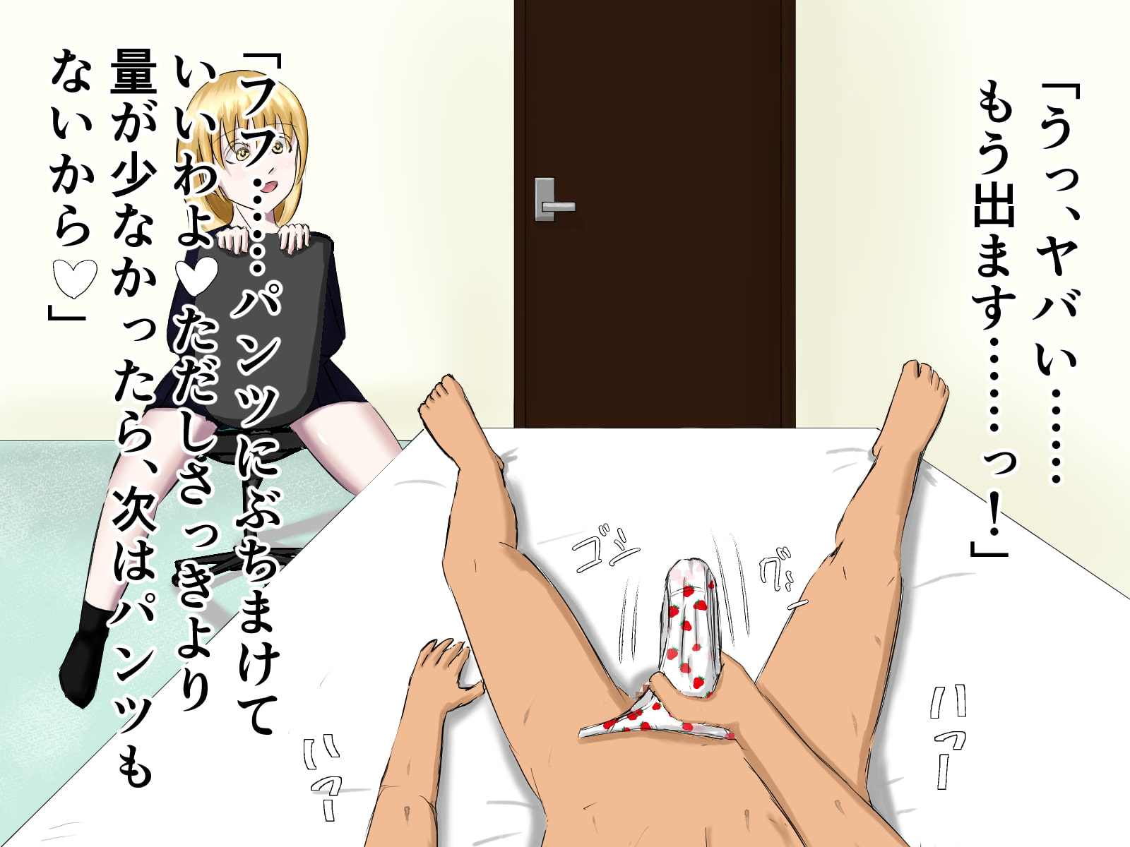 階段下から女子生徒のパンティを覗いていたら校内で一番巨乳なJ○とヤれちゃった話