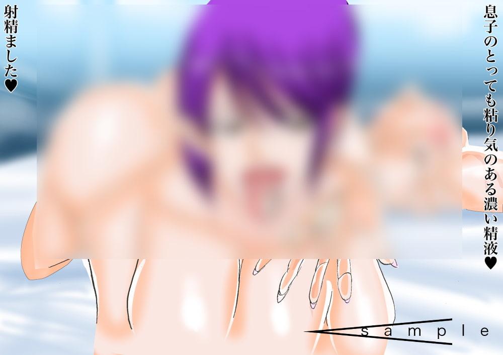 crescendo〜母親sexの痛痒感〜