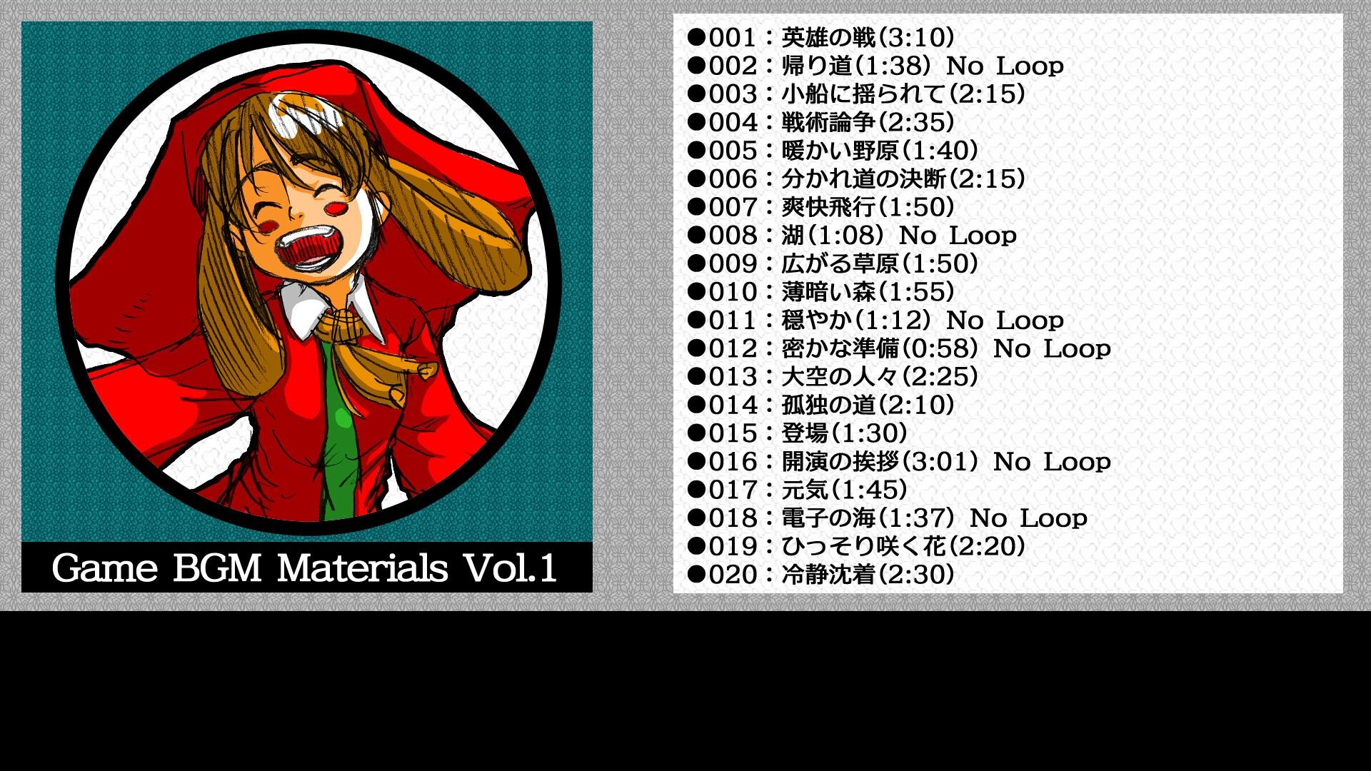 Game BGM Materials Vol.1