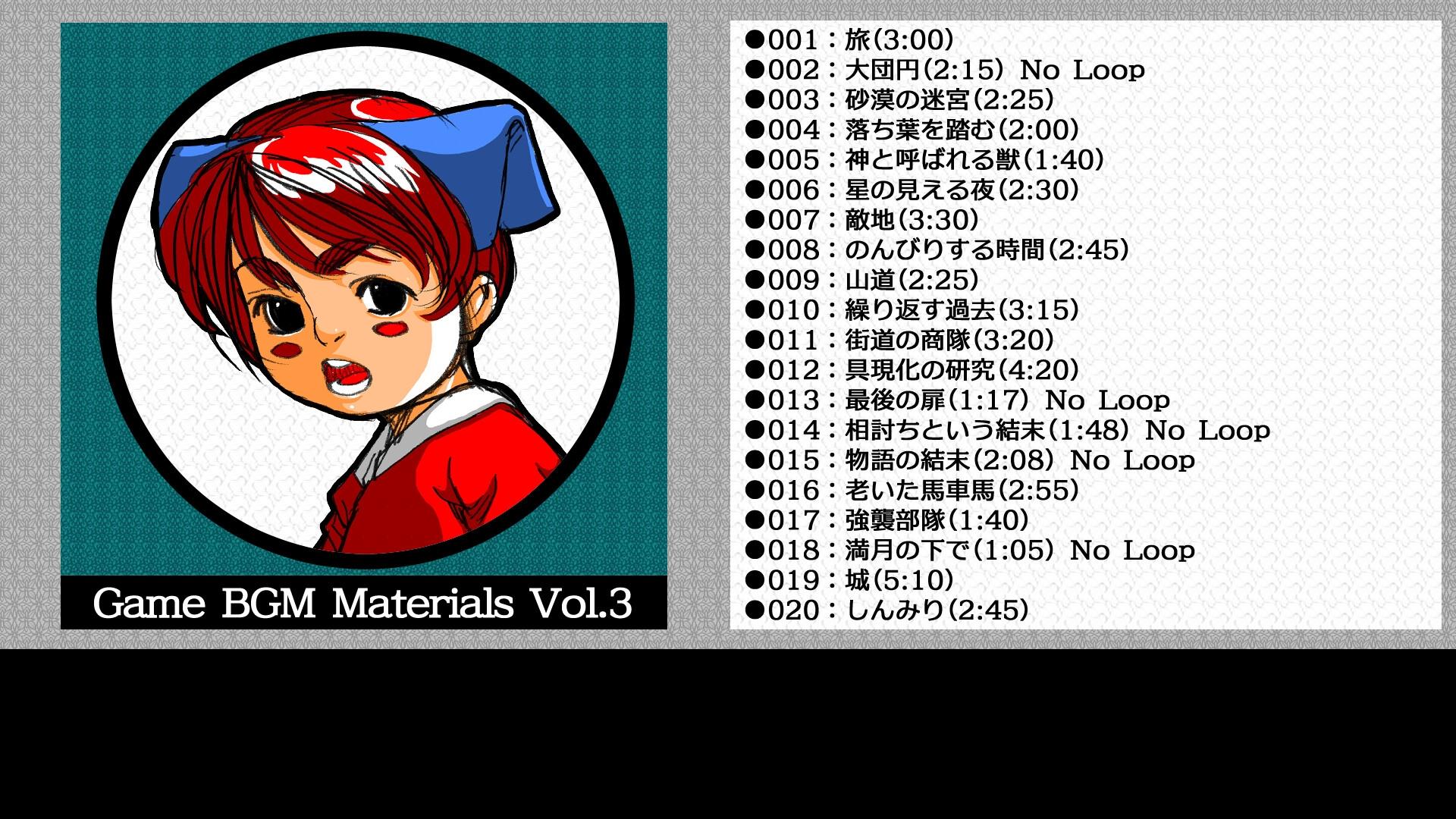Game BGM Materials Vol.3