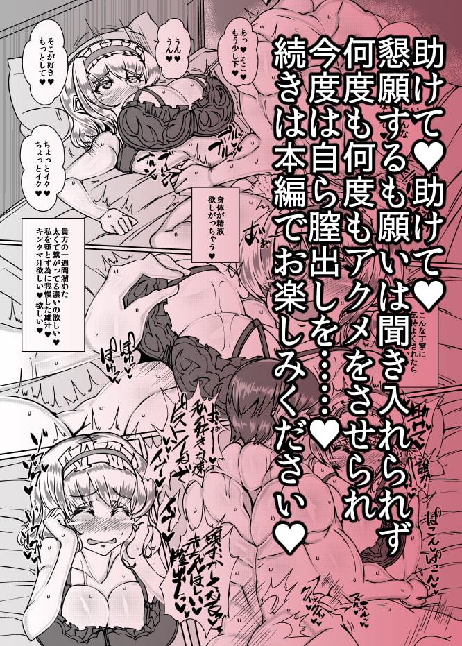 アリス【ALICE】