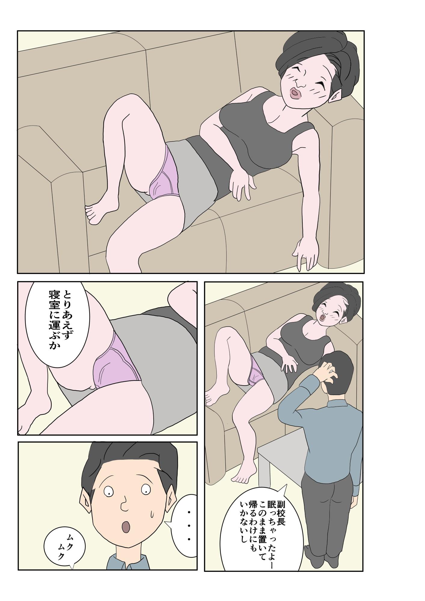 エロいもん(5)