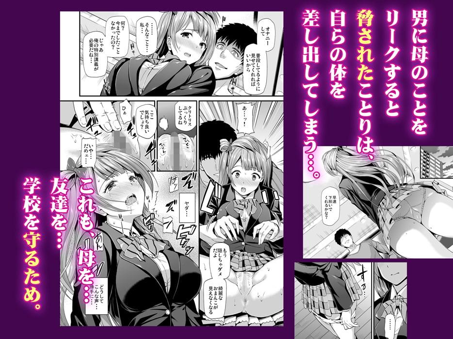 コトリのハナシ 総集編