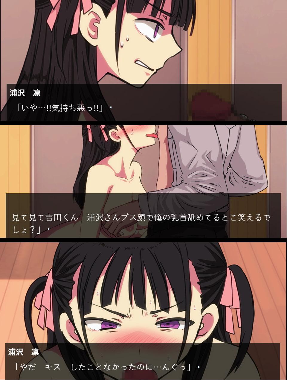 【CG+ゲーム版】俺をいじめたあの女(※オタサーの姫)をわからせ ~催眠使われ無様晒してアヘ顔土下座の本気謝罪~