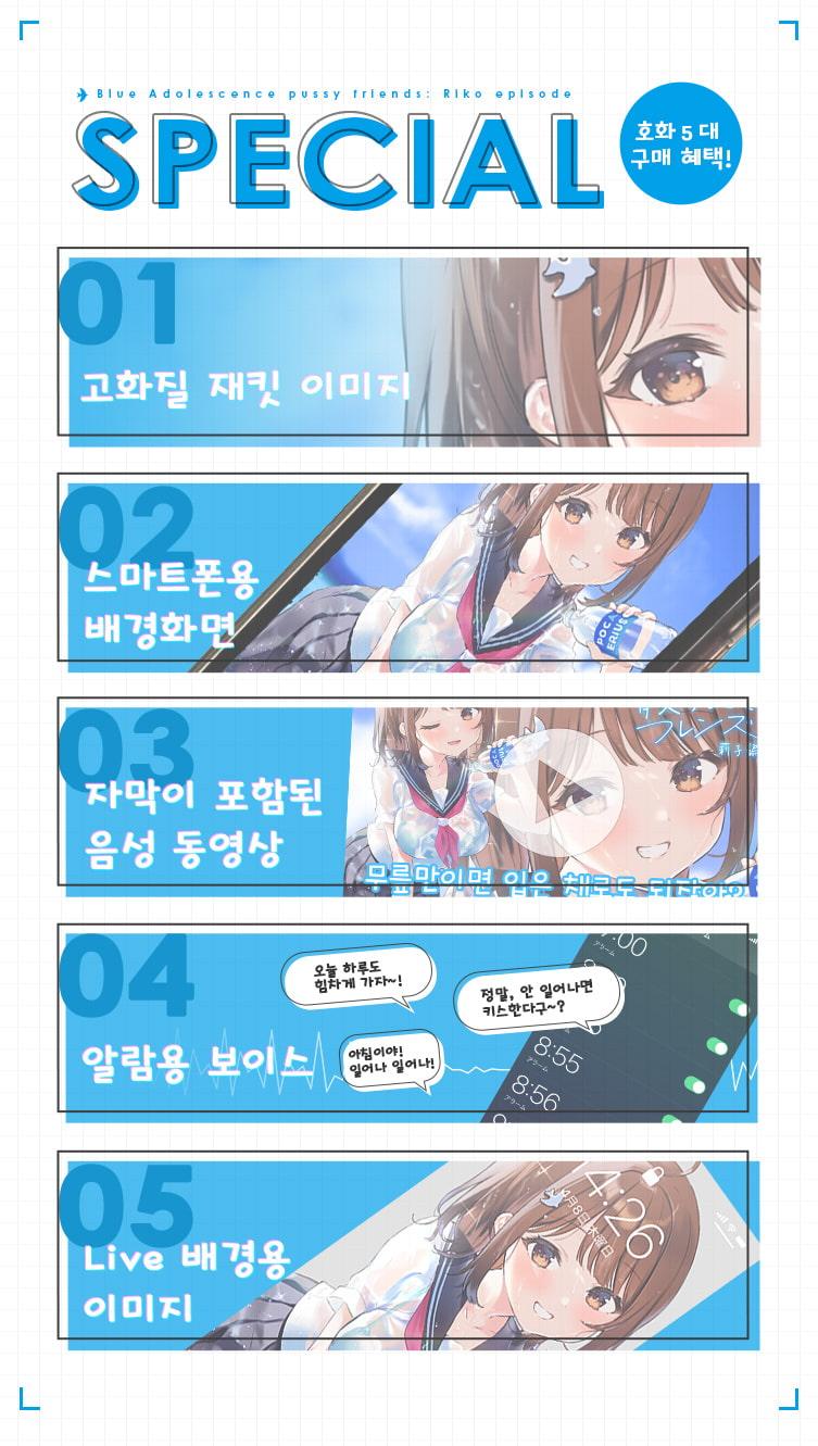 【한국어 자막판】청하(青夏) 보○ 프렌즈【Foley Sound】
