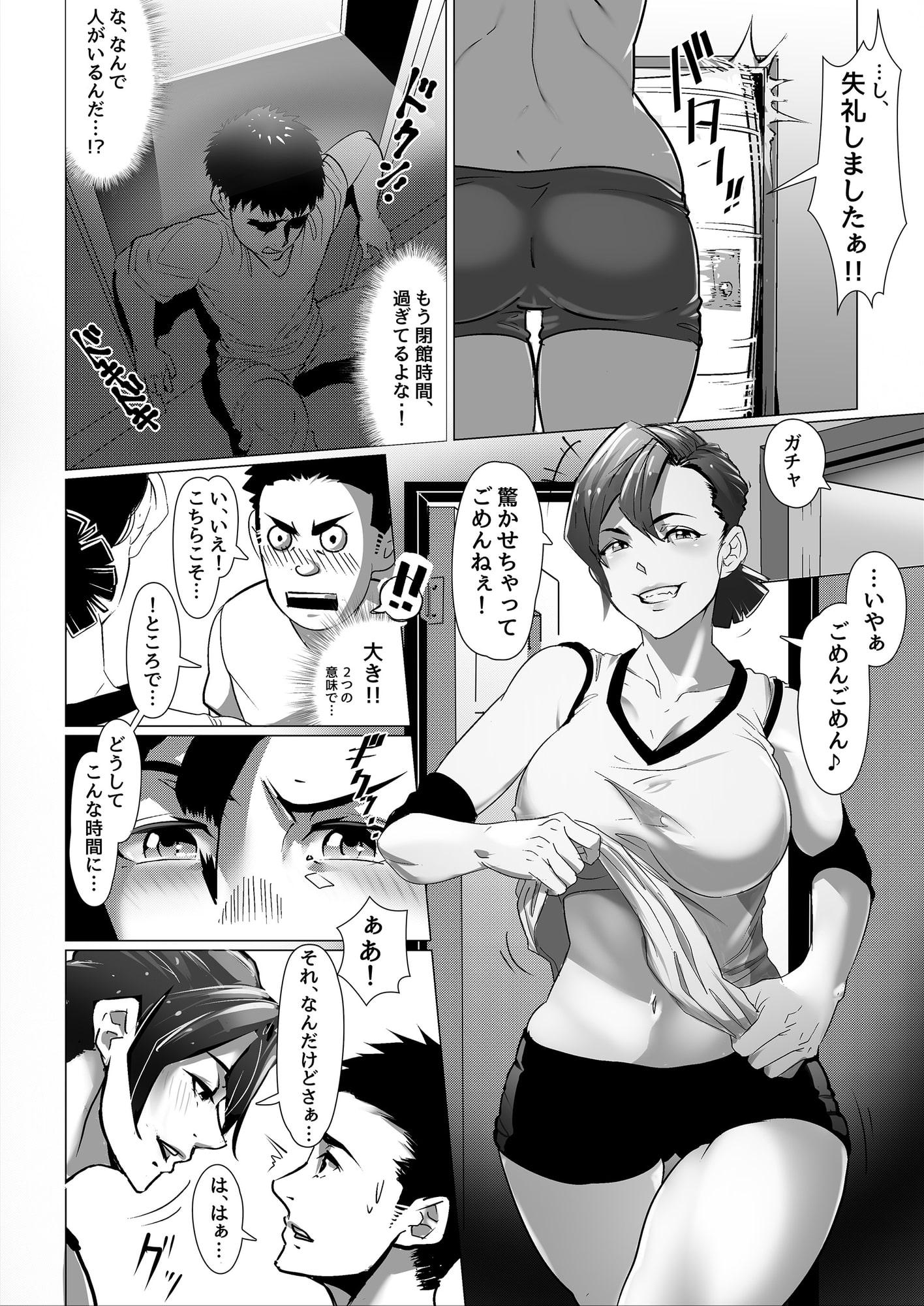 RJ334727 小さな偶然で女子更衣室に入ってしまった話-vol.03-女子バレー編 [20210715]