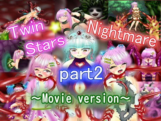RJ334901 Twin Stars Nightmare Part2(Movie version) [20210716]