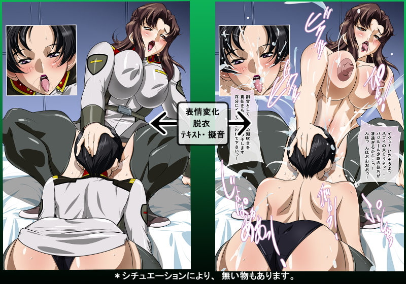 ARMY GIRLS EROTICA sideGseed