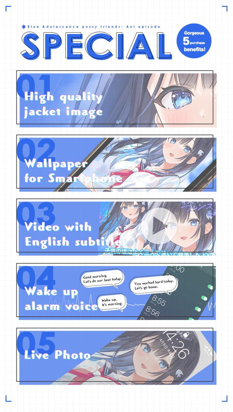 [ENG Sub] Blue Adolescence pussy friends: Aoi episode (Foley Sound)