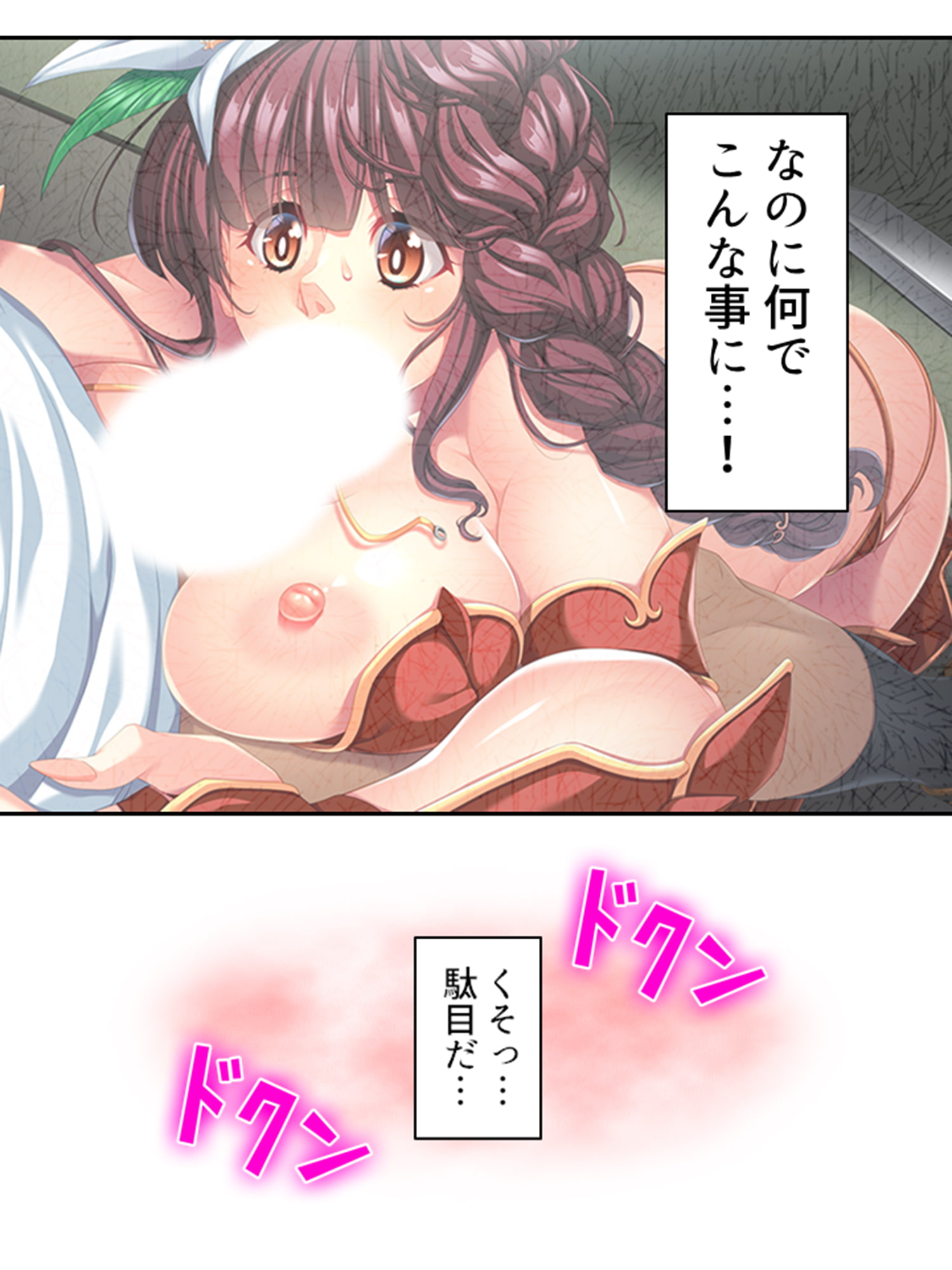 お兄ちゃん限定!巨乳コスプレイヤーハメ撮り撮影会! 上巻