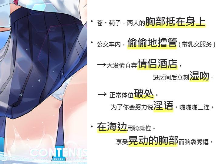 【简体字幕版】青夏小穴友:苍【环绕音响效果】