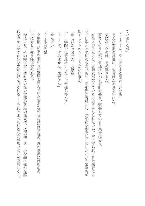 RJ335316 路地裏の魔法屋さん [20210716]