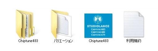 【スタジオランス BGM素材 Chiptune483】