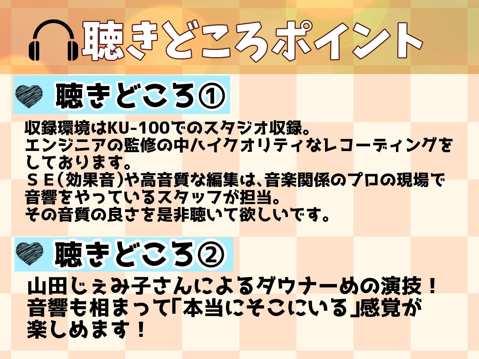 【KU-100】ダウナー系サキュバスの全人類わがままマゾ化プログラム