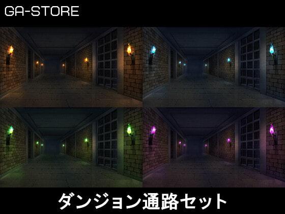 【2D背景素材】ダンジョン通路(商品番号:RJ335429)