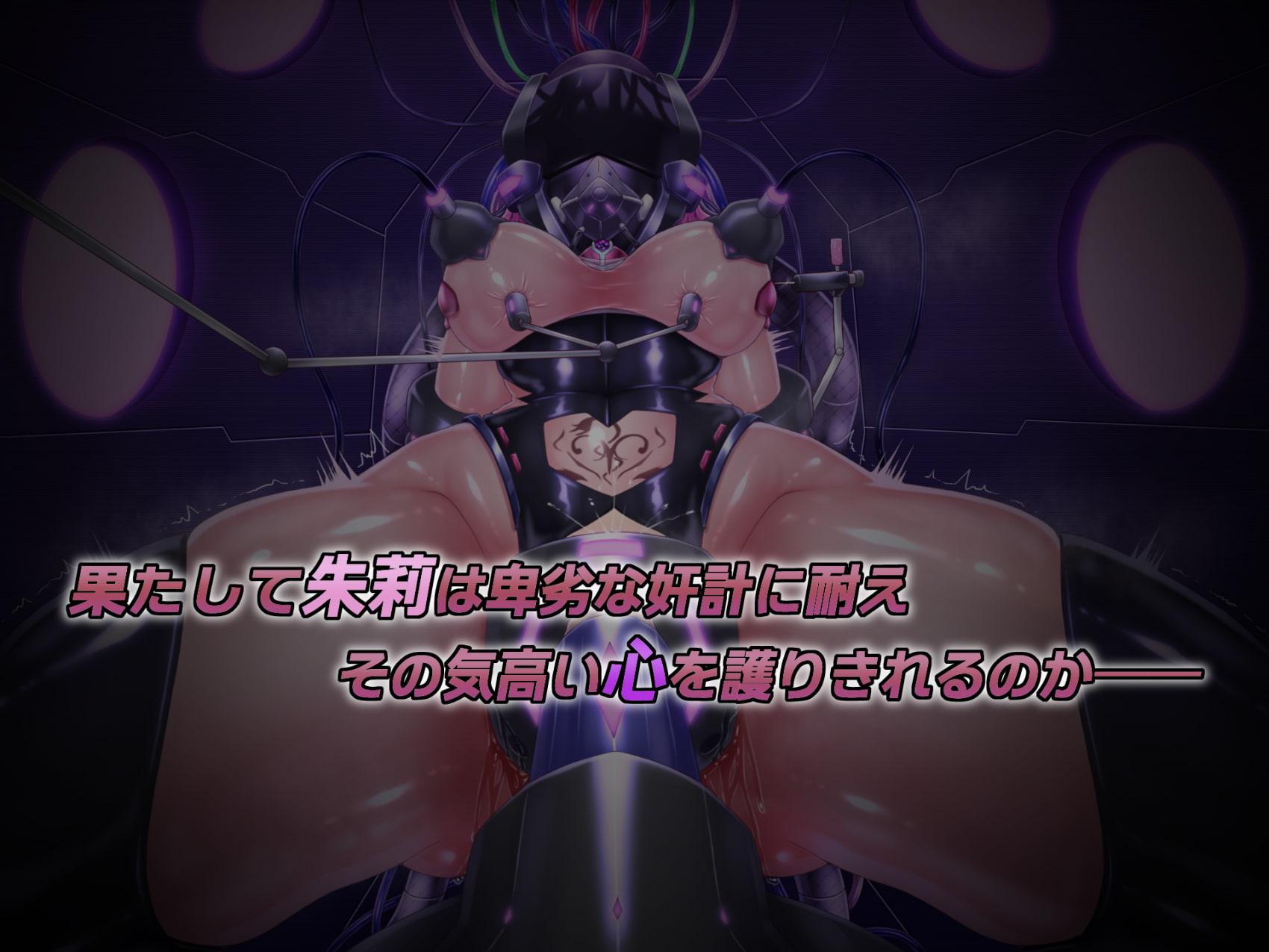 輝装星姫アステリア悦獄の機装絶頂3
