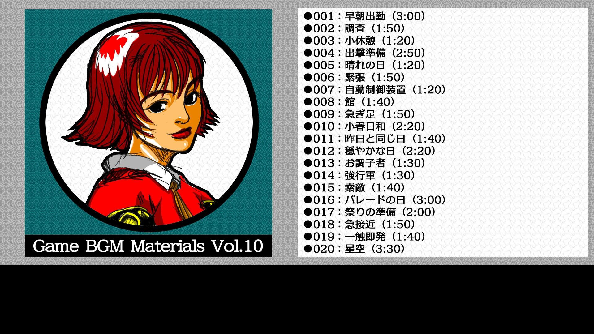 Game BGM Materials Vol.10