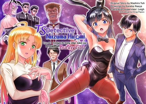 RJ335553 TS Detective Niizuma Hiromi Investigate the missing college student case Dreadful Bunny Girl [20210724]