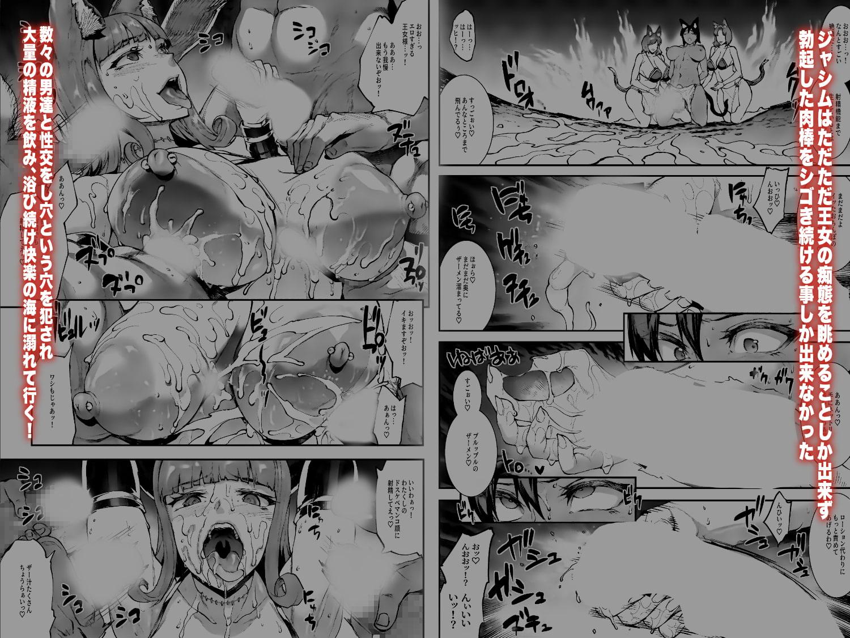 ふたなり剣舞士ジャシム2のサンプル画像4