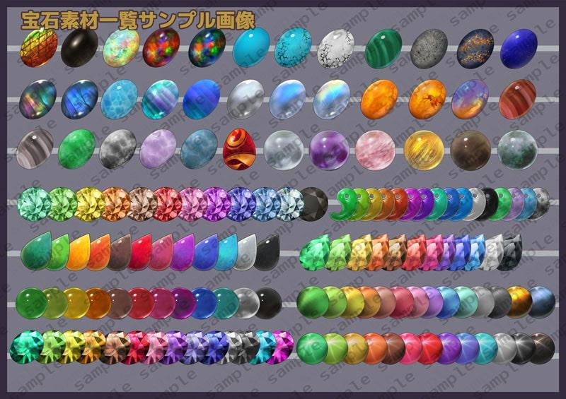 リアル寄り宝石素材集