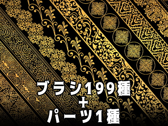みそおねぎ飾り枠セットNo.021~030(商品番号:RJ335796)