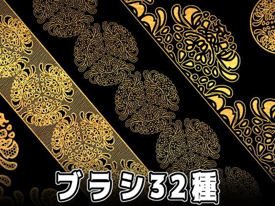 みそおねぎ飾り枠集No.033a(商品番号:RJ335800)