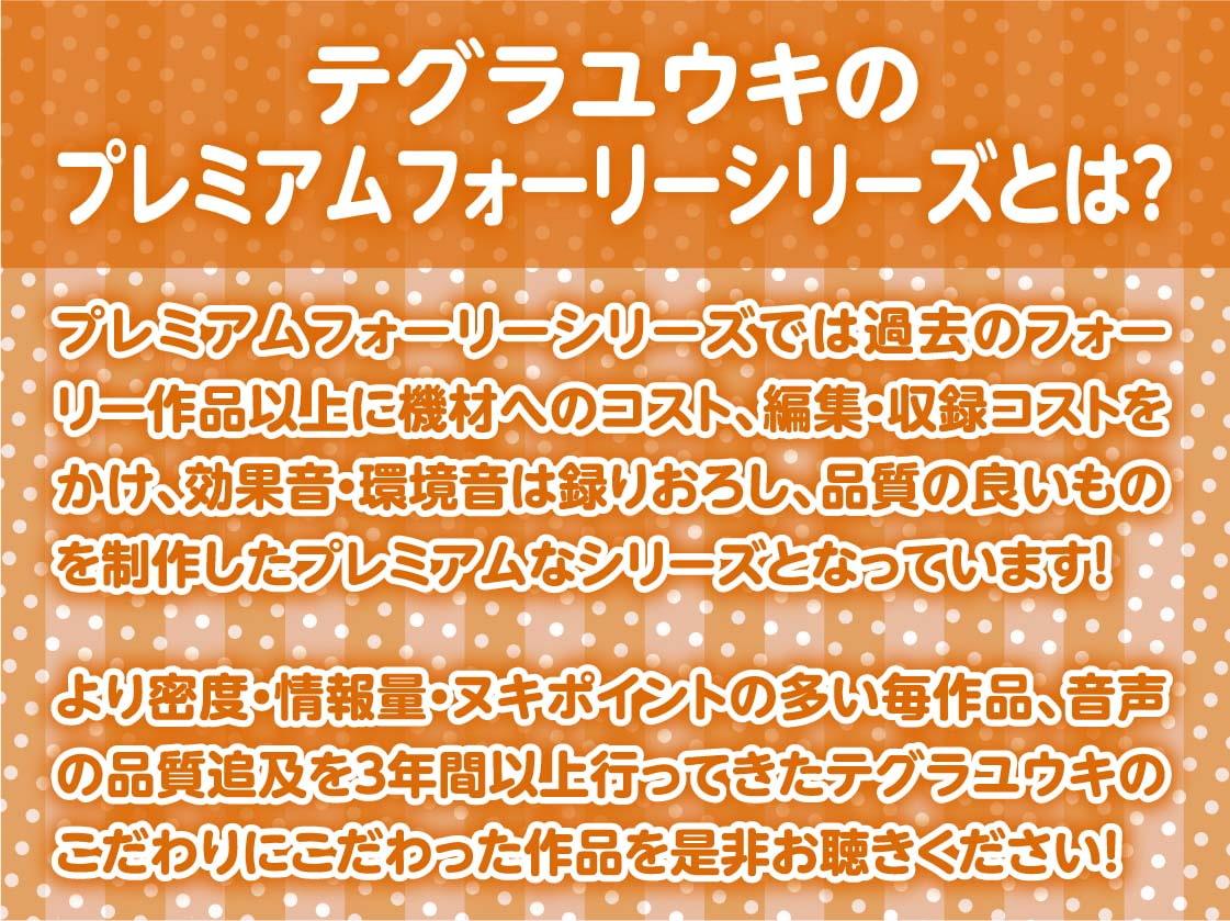 RJ335838 2年目文化祭限定ギャルハメ風俗店 [20210724]