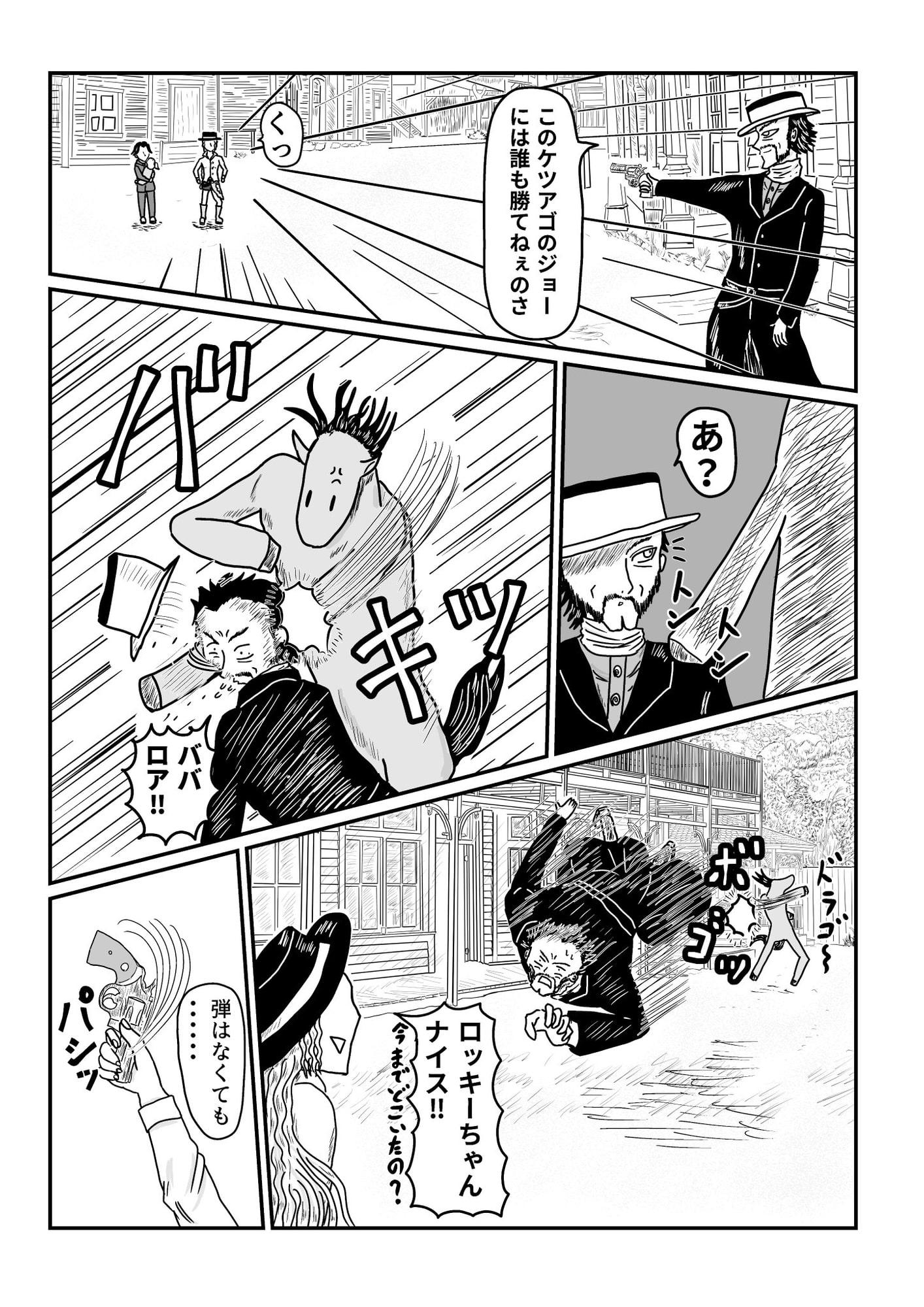 烈刊少年ミリンダ No.001