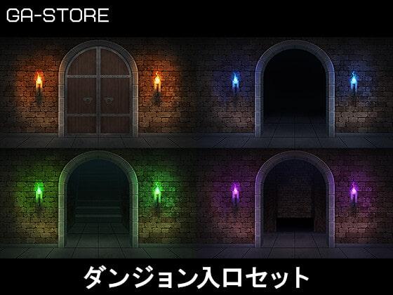 【2D背景素材】ダンジョン入口(商品番号:RJ335954)