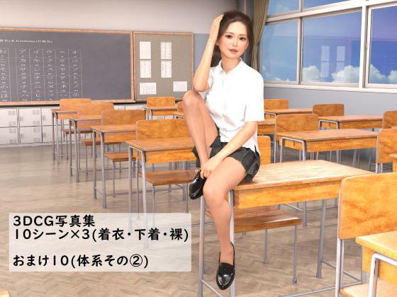 RJ336022 写真集 奉仕彼女とマグロ男 [20210723]