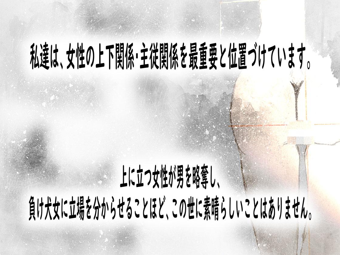 RJ336029 月刊 女の上下関係 創刊号 [20210728]
