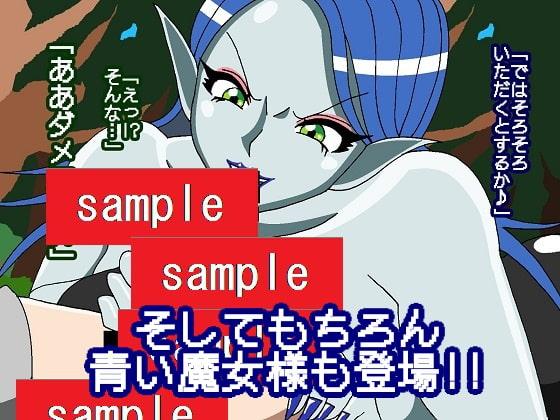 RJ336044 よメモリ〜ぷらす♪ [20210724]