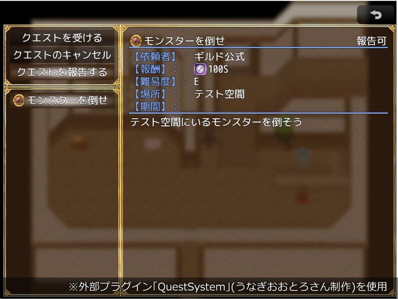 RPGアイコン素材集 -Achievement-