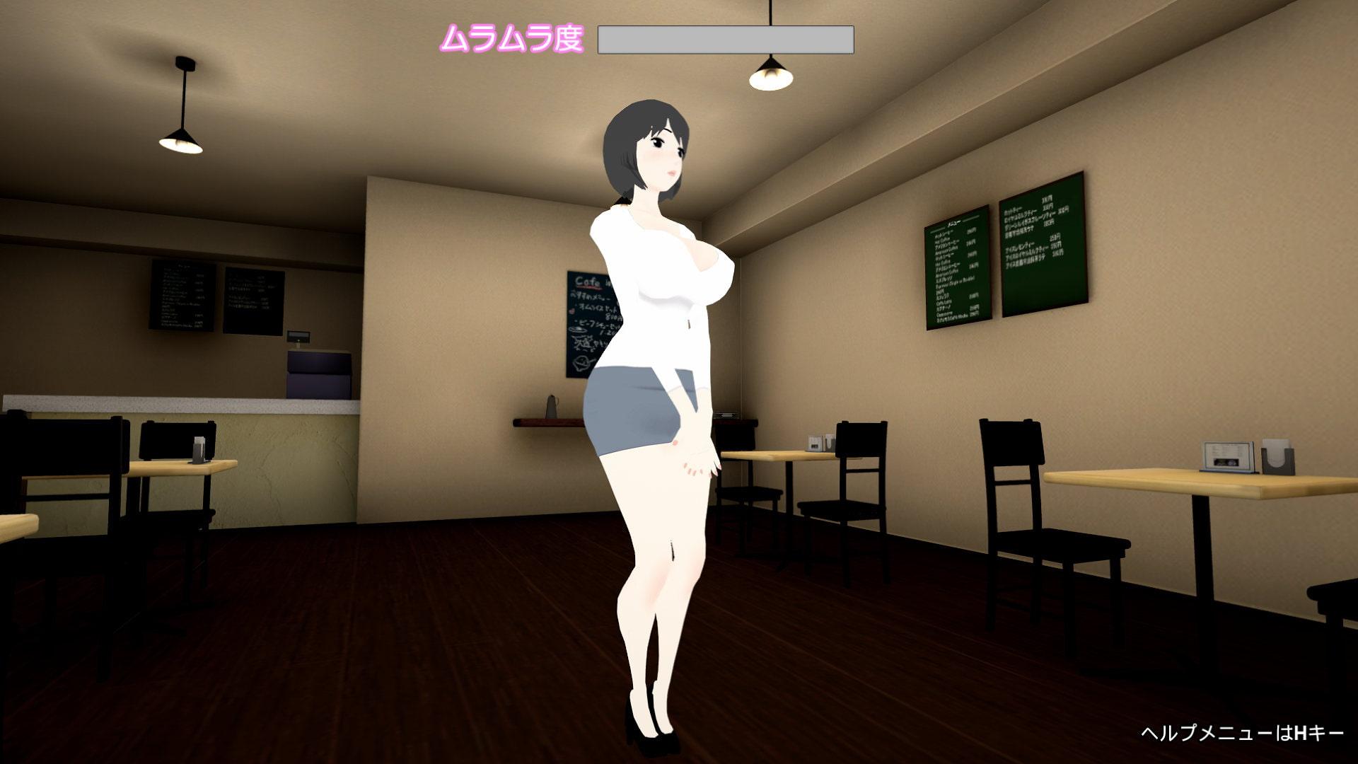 RJ336551 発情カフェ 今日もみよ子さんとパコパコカフェ ~内緒でアルバイトに来ちゃった奥さんをついつい押し倒してしまった件~ [20210726]