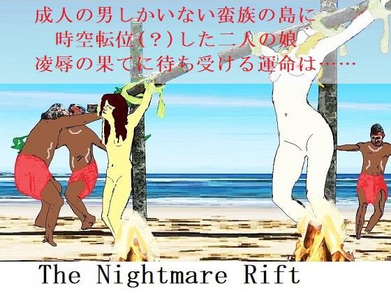 RJ336804 The Nightmare Rift [20210901]