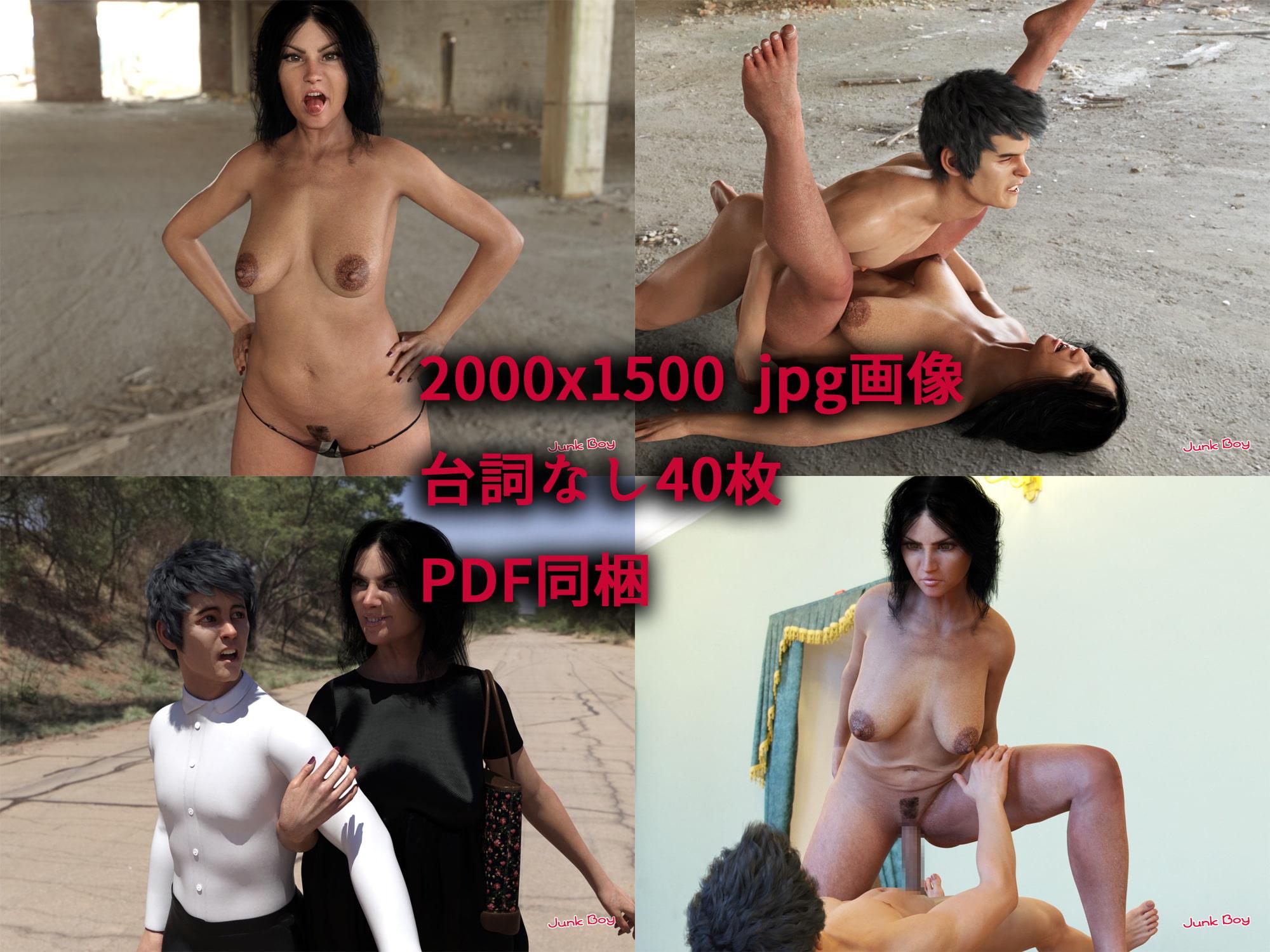 RJ336925 熟女メスの性欲 [20210731]