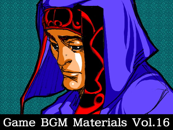 Game BGM Materials Vol.16(商品番号:RJ336988)