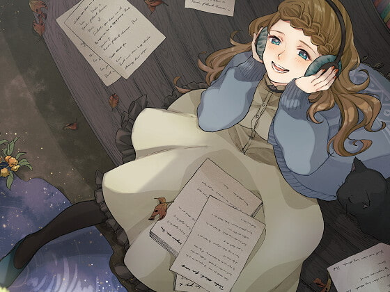 かくれがらじお ~ 眠れぬ夜の癒しの声 ~(商品番号:RJ337096)