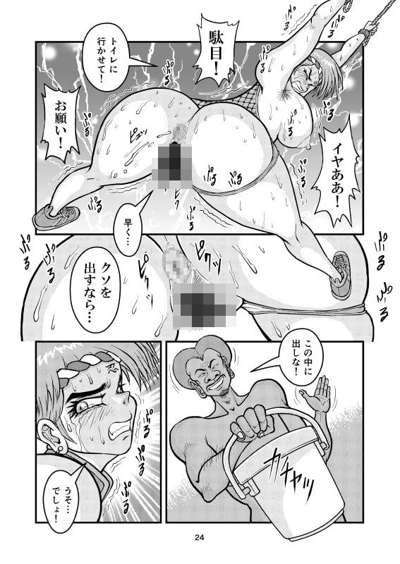 痴女忍くノ一アキラ