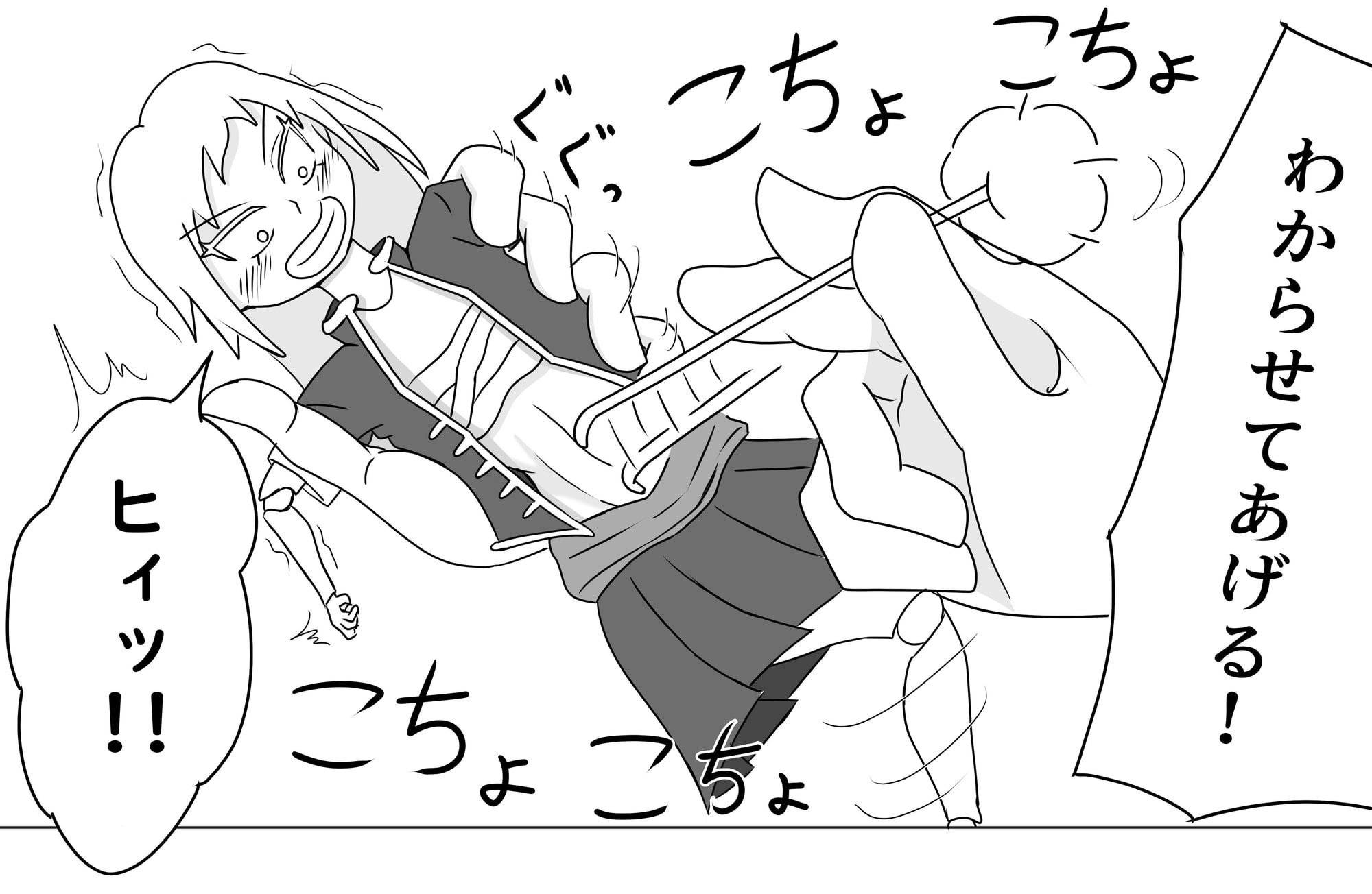 フィギュアくすぐり!!