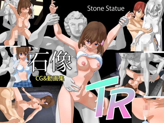 RJ337418 石像 TR [20210802]