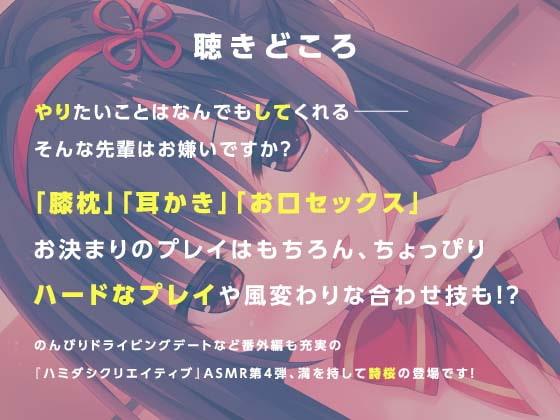 鎌倉詩桜に飼いならされる膝枕八幡宮