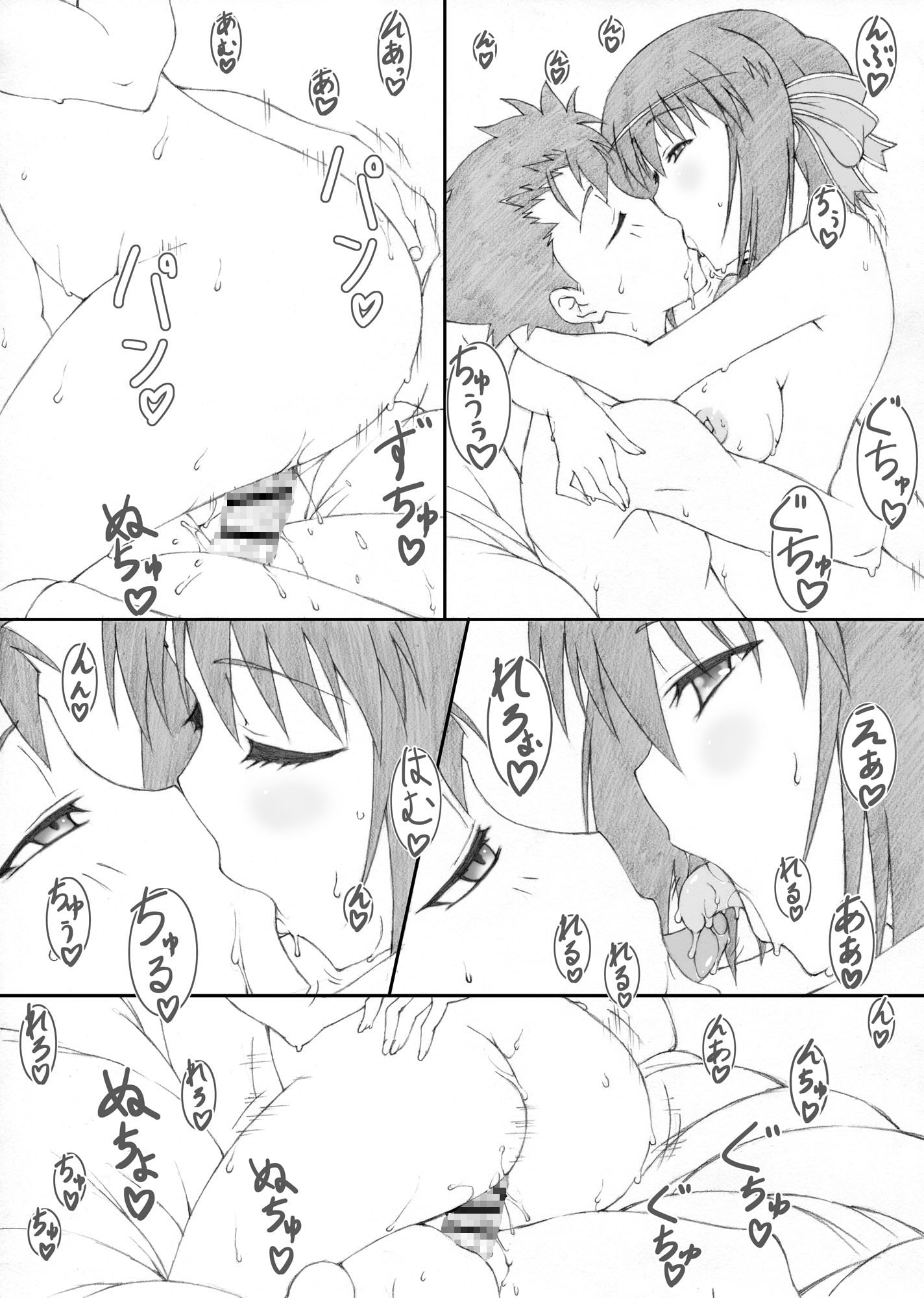 淑女図鑑2