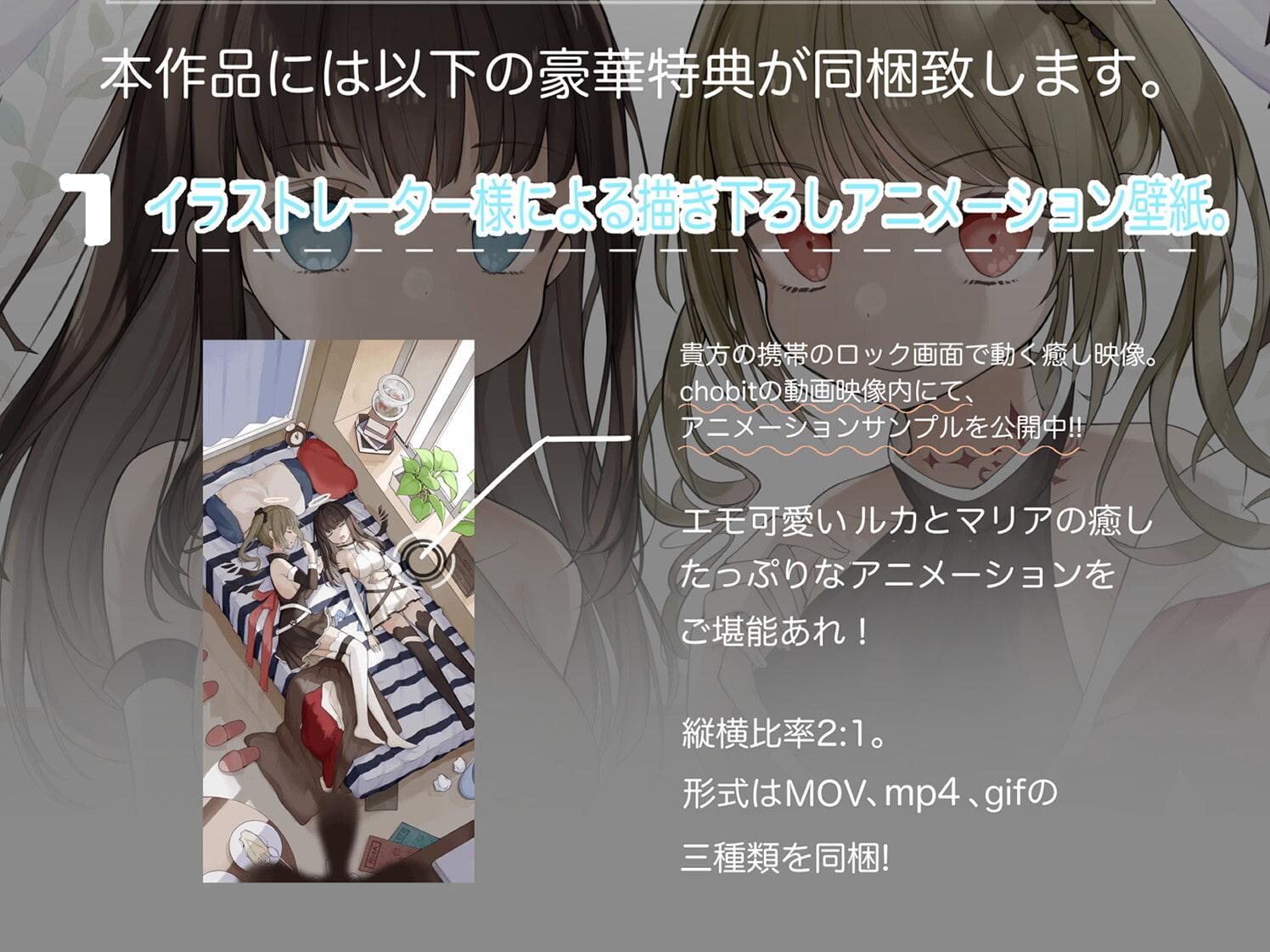 堕天使ちゃんと淫乱契約~射精タイミングでstoryが変わるASMR~【KU100】