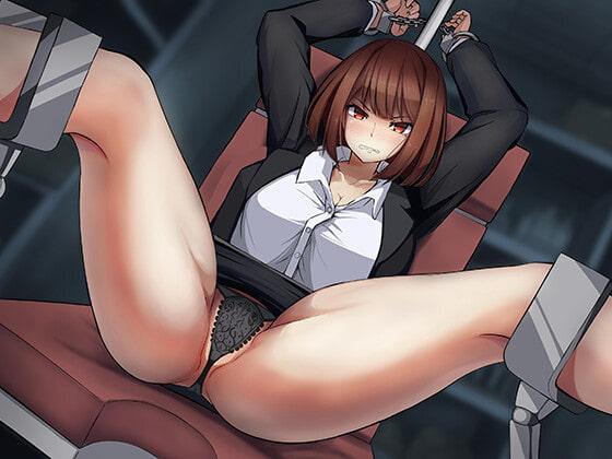 囚われた女捜査官 真弓 私は決して貴様などに屈しはしない!