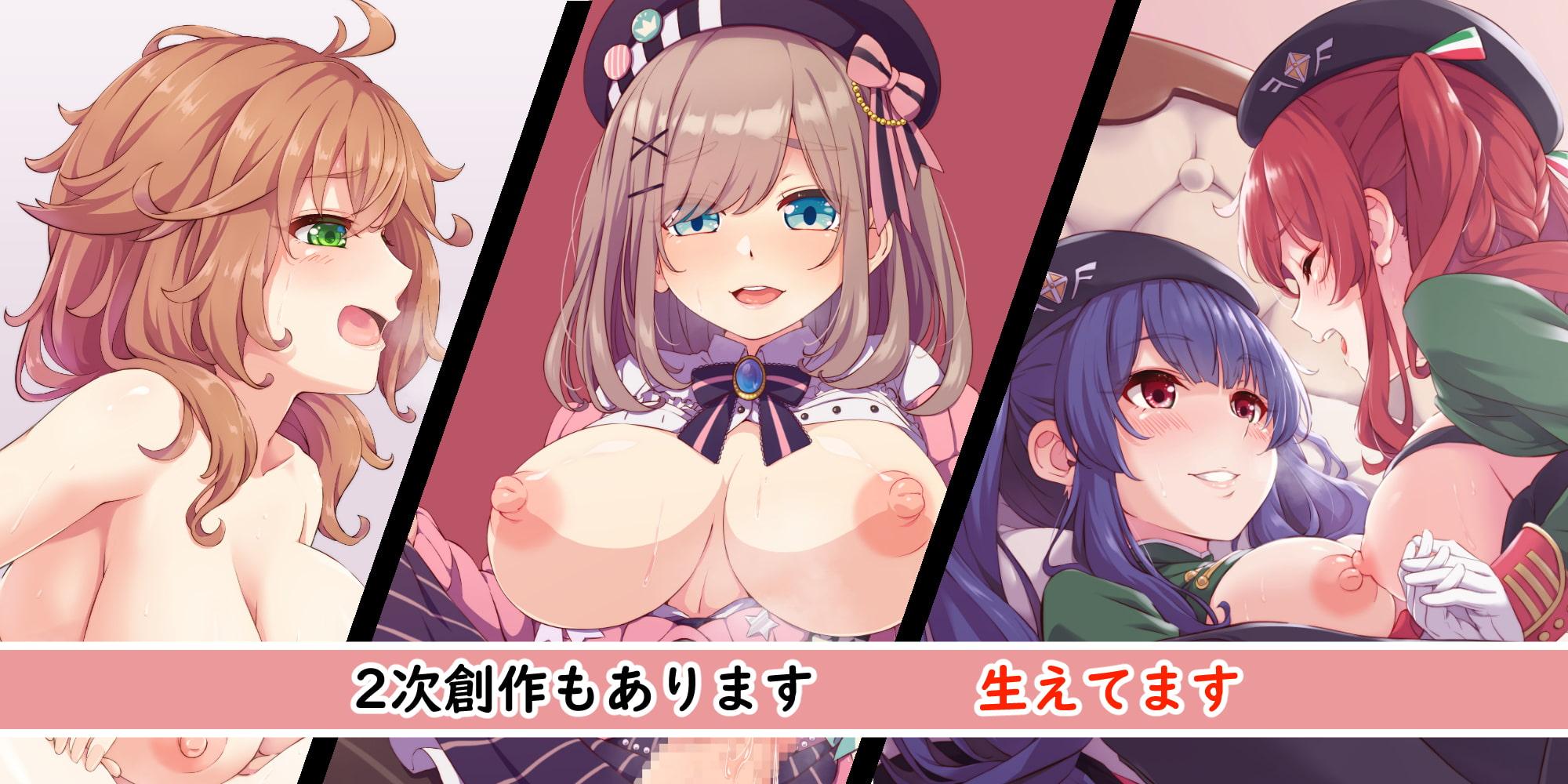 ふたなりCG集2