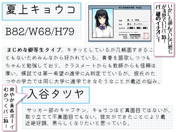 RJ338293 MCランド キモいマスコットに奪われた彼女 [20210924]