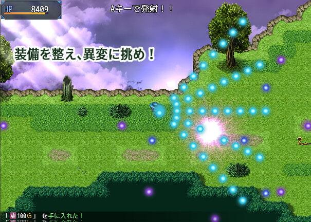 Suppressor's Quest マークバル森林のダークエルフ