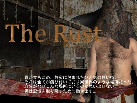 RJ338431 The Rust [20210909]