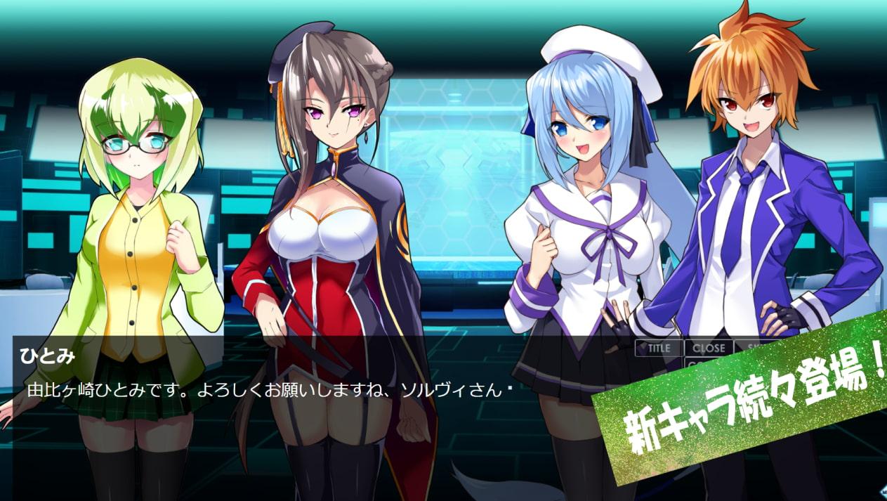 """多元宇宙のレギオニアス2""""AwakenedBravery""""Android版1"""